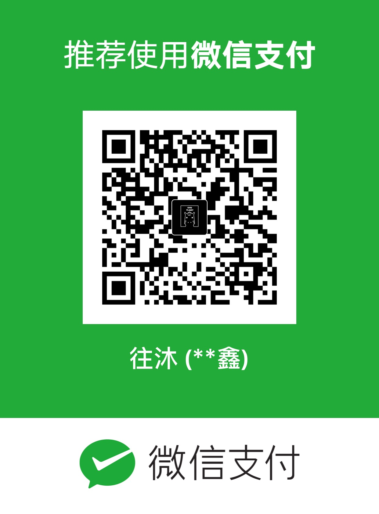 aoho WeChat Pay